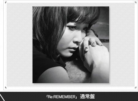 「Re:REMEMBER」 通常盤